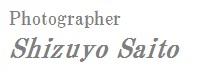 si-photo 斎藤志津代 Shizuyo Saito logo